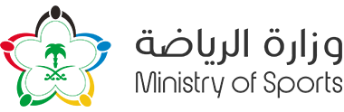 The_Saudi_Ministry_of_Sport_-_logo